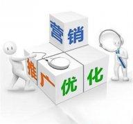 苏州网站SEO必看的六大详细步骤