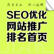 苏州网站优化提升网站排名的方法